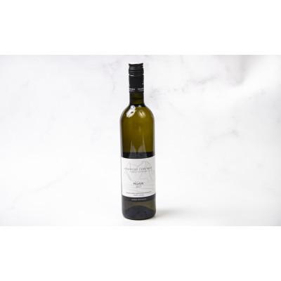 Bílé víno - Ryzlink vlašský 0,7 l